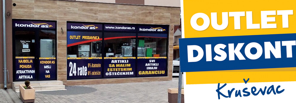Outlet centar Krusevac