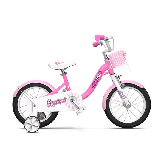 Bicikl Royal baby Chipmunk MM 18 PINK, Roze / bela