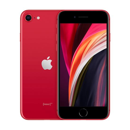 Mobilni telefon Apple I Phone SE, Crvena, 4.7'', Hexa Core, 3 GB RAM, 64 GB, 7.0 / 12.0 Mpix